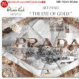 【代引き不可】【特大サイズ】アートパネル「THE EYE OF GOLD」サイズ152.4×101.6cm ファッションの絵画 ブランドモチーフポップアート アートフレーム The Oliver Gal Artist Co 渡辺美奈代セレクト