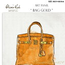 【代引き不可】アートパネル「BAG GOLD」サイズ60.9×60.9...