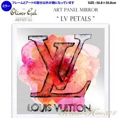 【代引き不可】アートパネルミラー「LV PETALS」サイズ50.8×50.8cm ファッションの鏡 ブランドモチーフポップアートミラー アートフレーム The Oliver Gal Artist Co 渡辺美奈代セレクト
