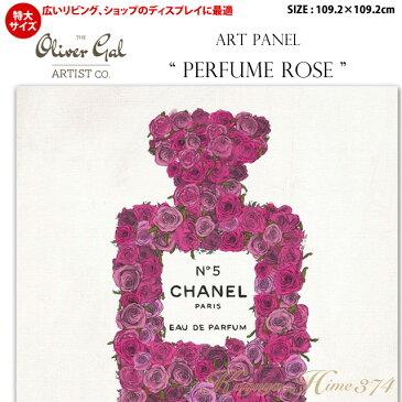【代引き不可】【特大サイズ】アートパネル「PERFUME ROSE」サイズ109.2×109.2cm 香水の絵画 薔薇ローズ ブランドモチーフポップアート アートフレーム The Oliver Gal Artist Co 渡辺美奈代セレクト