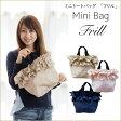 ミニトートバッグ「フリル」 サブバッグ お買い物、お出かけに 小さめトートバッグ 手提げカバン 手提げ鞄 渡辺美奈代愛用