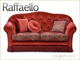 ロココ調イタリア家具ソファー 2人掛けソファー ラファエロ レッド 二人掛け 2シーターソファー
