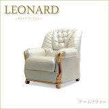 ロココ調プリンセススタイルイタリア家具 キャメルレオナルド アームソファー パールホワイト 一人掛けソファー 1人掛け肘掛け付きいす 椅子 イス クラシック