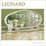 【レオナルド】【白家具】【ホワイト】ロココ調イタリア家具ドレッサーミラー