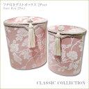 フタ付きダストボックス2Pセット 花柄ピンクシリーズ クラシ...