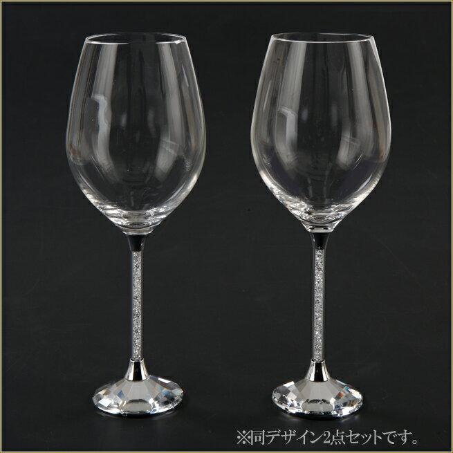 ワイングラス 2Pセット チェコ製グラス クリスタルガラス ボヘミアンガラス ダイニング雑貨 コップ グラス 食器 テーブルウェア 姫系インテリア渡辺美奈代セレクト
