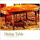 ダイニングテーブル アンティーク調家具 クラシック家具 アンティーク家具 姫系インテリア