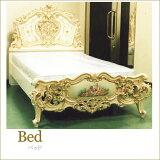 イタリア家具の最高峰シリック SILIK ダブル ベッド