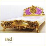イタリア ベッド アンティーク調家具 クラシック家具 アンティーク家具 姫系インテリア インテリア寝具