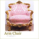 イタリア家具ロココ調プリンセススタイルチェア