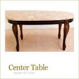 センターテーブル アンティーク調家具 クラシック家具 アンティーク家具 姫系インテリア イタリア