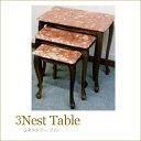 3ネストテーブル アンティーク調家具 クラシック家具 アンティーク家具 姫