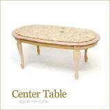セロココ調プリンセススタイルイタリア家具センターテーブル