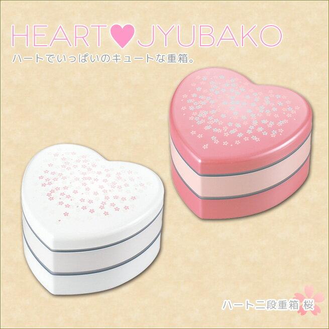 http://macaro-ni.jp/39574