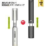 新タイプPloomTECH+プルームテックプラス防塵保護キャップアクセサリーおしゃれなペンクリップデザイン