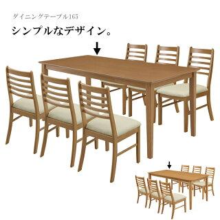 【単品】ダイニングテーブル165食卓テーブルダイニングテーブルのみ幅165cm長方形6人用6人掛けシンプルおしゃれikeaナフコ無印良品激安アウトレットセール