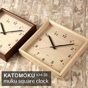 スクエア 掛け時計 スイープ ナチュラル ブラウン ウォール クロック シンプル カトモク ホワイト プレゼント