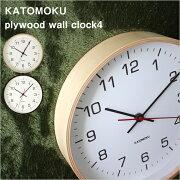 レビュー 掛け時計 スイープ ナチュラル ブラウン ウォール クロック シンプル カトモク プレゼント