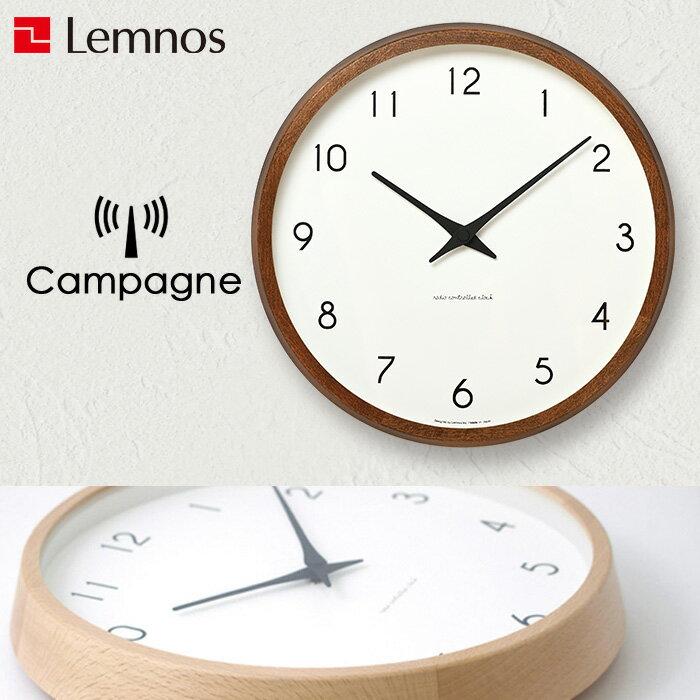 『レビュー投稿で選べる特典』 「レムノス 掛け時計 カンパーニュ」 電波時計 時計 壁掛け おしゃれ 電波 壁掛け時計 おしゃれ 電波 北欧 レトロ ナチュラル / ブラウン タカタレムノス Lemnos