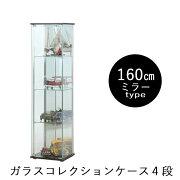 レビュー ガラスコレクションケース ディスプレイ ショーケース フィギュア コレクション フィギア コレクター インテリア