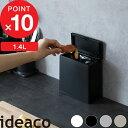 ideaco イデアコ「TUBELOR mini flap(チューブラー ミニフラップ)」 ゴミ袋が見えないごみ箱 ホワイト/ブラック/グレー ゴミ箱 ごみ箱 くずかご ダストボックス おしゃれ デザイン雑貨 洗面所 サニタリー 角型
