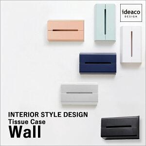 ideaco 「 Wall ( ウォール ) ...