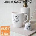 ネコの手書き風イラストがかわいい ネコランドリー の洗濯洗剤 柔軟剤詰め替えボトルと泡ハンドソープ容器