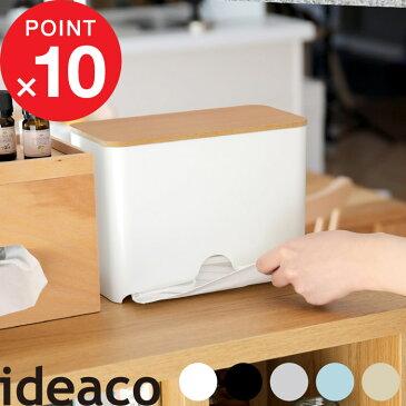 イデアコ ideaco 「Mask Dispenser60 ( マスクディスペンサー )」 詰め替え容器 マスクケース マスク入れ ケース 容器 見せる収納 紙マスク 使い捨てマスク 収納 北欧 ナチュラル おしゃれ 木目調