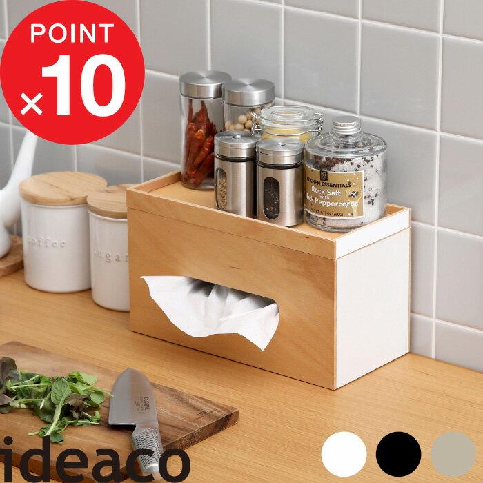 ideaco/イデアコ 厚型対応「Roof Paper Box(ルーフペーパーボックス)」 ホワイト ティッシュ ケース ボックス カバー キッチンペーパー 厚型 薄型 おしゃれ 北欧 シンプル プライウッド デザイン雑貨 木製 木目 リビング 寝室 キッチン