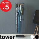 傘立て 「引っ掛けアンブレラスタンド タワー」 tower ...