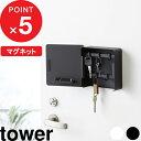 サキ カレンダーポケット Mサイズ W-416BR ブラウン 茶色 ウォールポケット 日本製