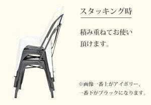 「タムタムダイニングテーブル」2人用天然木/アイアンラッカー塗装TimelessTenderタイムレステンダー【送料無料】
