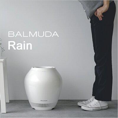 ハイテクすぎる上におしゃれすぎる。BALMUDAの加湿器、Rain