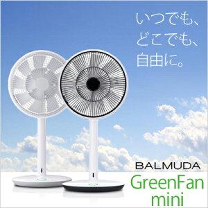 自然界の優しく豊かな風を、静かに最小エネルギーで再現した扇風機!【送料無料】BALMUDA(バル...