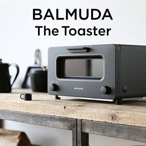 バルミューダ トースト ザ・トースター トースター オーブン スチーム ホワイト ブラック クロワッサン バゲット