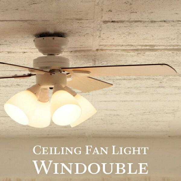 『レビュー投稿で選べる特典』 「シーリングファン Windouble (ウィンダブル) 4灯」 LED対応 リモコン付 BIG-101 ホワイト/ブラック シーリングファンライト シーリングライト 天井照明 おしゃれ カフェ風照明 インテリアライト