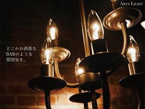シャンデリアライト「アーツライト4灯」ゴールド/ブラウン4灯LED対応リモコン付ゴージャス高級アンティーク天井照明インテリア照明おしゃれLHT-703A【送料無料】