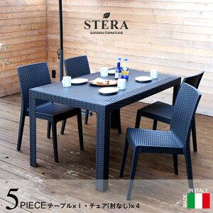 イタリア製 ステラガーデン テーブル ブラック ガーデンファニチャー ガーデン ファニチャー エクステリア