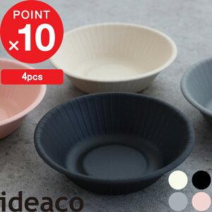 同色4枚入り『 b fiber bowl ビーファイバー ボウル 』 ideaco 食器 プレート 皿 紙皿 深皿 おしゃれ シンプル 割れない 割れにくい パーティー アウトドア ホワイト ピンク グレー ブラック BBQ 食洗機対応 北欧 バンブーメラミン 竹 テーブルウェア イデアコ