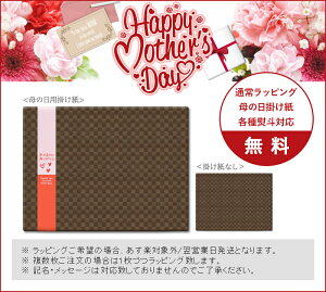 ◆母の日掛け紙