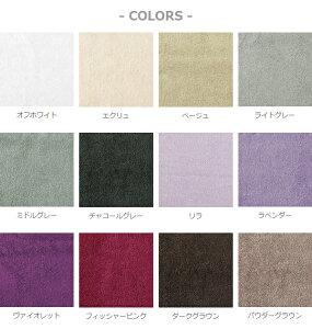 ORIMオリムMAYUマユバスタオル[70×140cm]12色から選べます/日本製のラグジュアリータオル/今治タオル【送料無料】