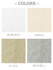 ORIMオリムMAYUマユバスローブラグジュアリータオルメーカーORIM製の高級バスローブ/今治タオル【送料無料】