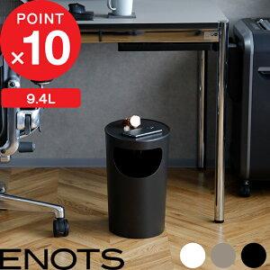 エノッツ サイドテーブル ホワイト ベージュ インテリア テーブル おしゃれ シンプル アイムディー マテリアル イワタニ