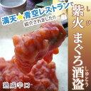 焼津 マグロ