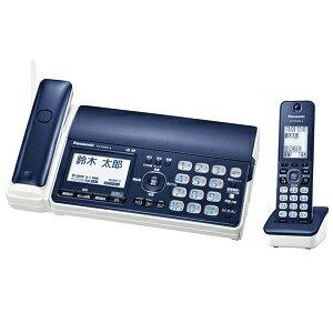 【140】KX-PD505DL-A パナソニック Panasonic デジタルコードレス普通紙ファクス 子機1台付き おたっくす【楽天あんしん延長保証加入可能】【kk9n0d18p】