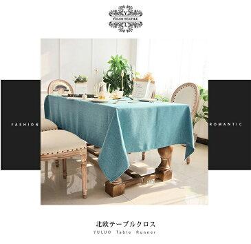 テーブルクロス 撥水 汚れ防止 ダイニング キッチン用品 テーブル 北欧 無地 応接室 机 応接室 正方形 イエロー グレー ベージュ ブルー ネイビー オレンジ レッド 全10色