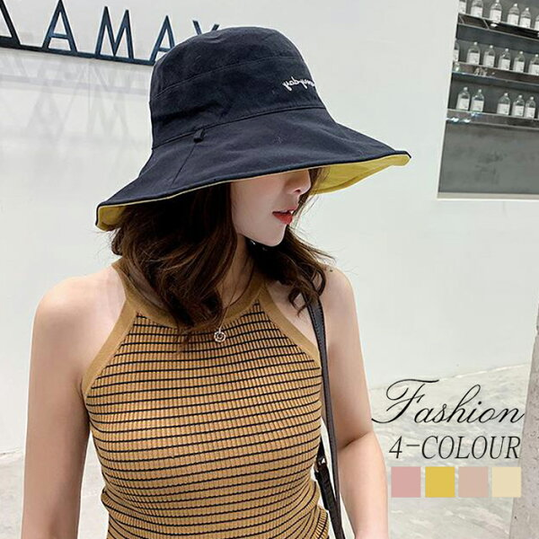 帽子ハット旅行パーティー日焼け止め紫外線防止両用折りたたみ上品おしゃれ人気可愛い個性ストライプオススメきれいめおしゃれ春夏ママか
