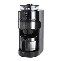 シロカ コーン式全自動コーヒーメーカー [真空二重ステンレスサーバー/予約タイマー/自動計量] SC-C121