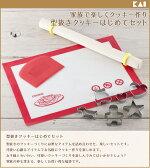 【送料無料】【福袋】 型抜きクッキーが手軽に作れるアイテムセット♪
