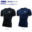 フリスク【FRISK】着圧冷感コンプレッションウェアスポーツ